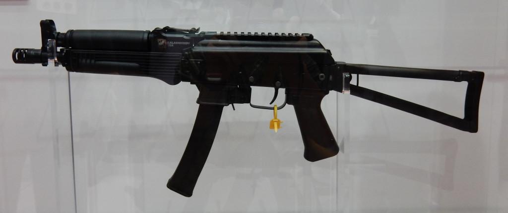 9mmSBR
