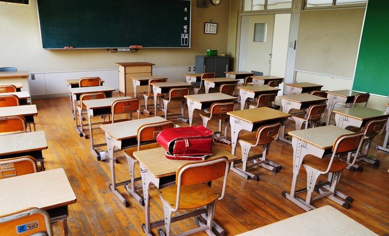 Places Schools