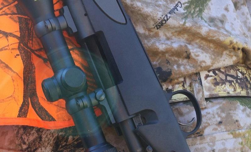 Best Hunting Rifle Thumbnail